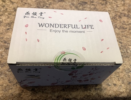 High Mountain Wulong Taiwan Tea