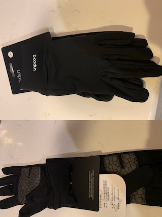 Great gloves with grip too