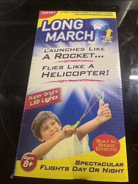 FAFA1808 Rocket Whistles, fun fun fun