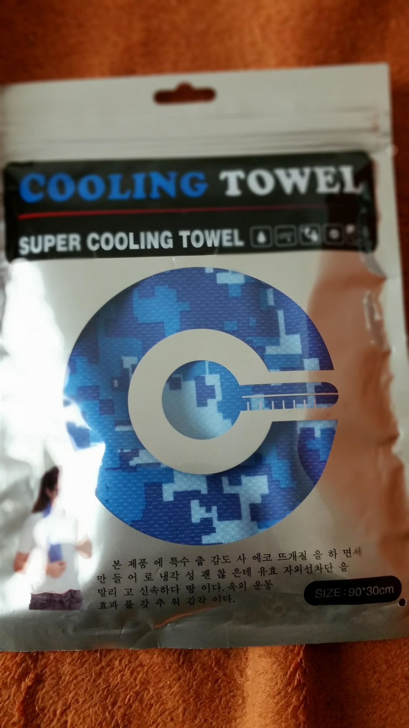 3 pack of camouflaged cooling towels provide cold relief where ever and whenever you need it, very soft & comfy to use, helps when you're overheated.