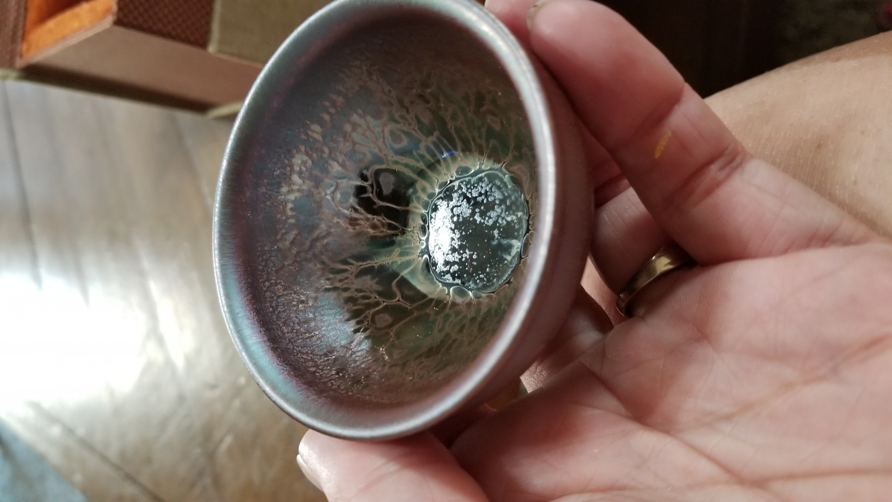 Beautiful Bowl