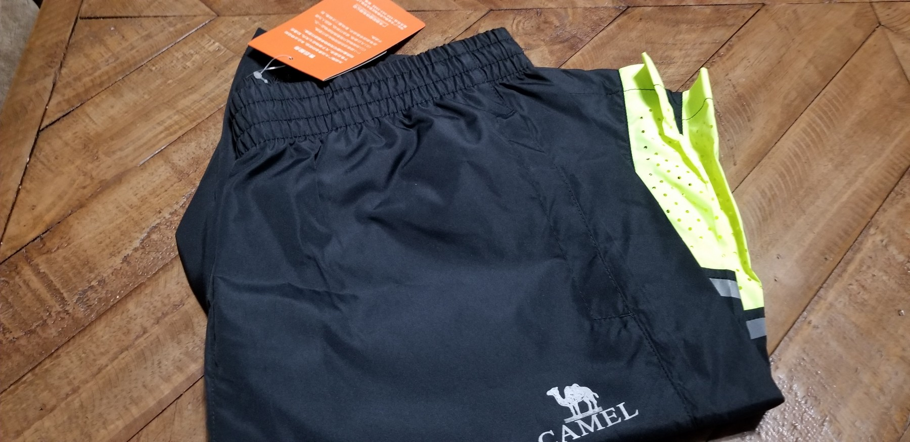 Great shorts for running
