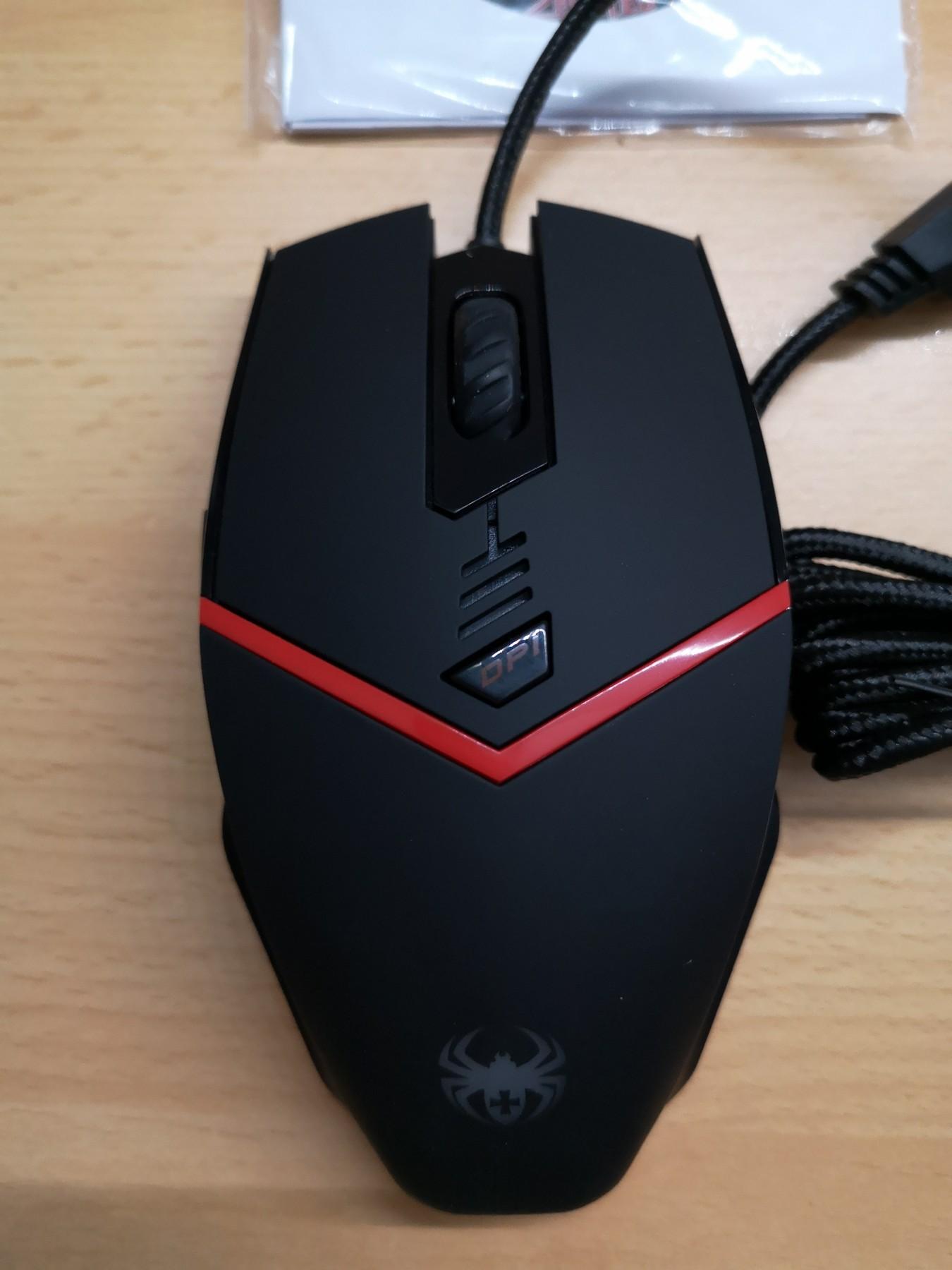 Gute preiswerte Maus