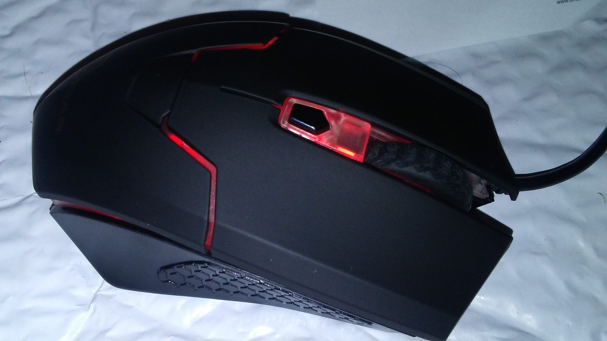 Nice Gaming Mouse for a Great Price