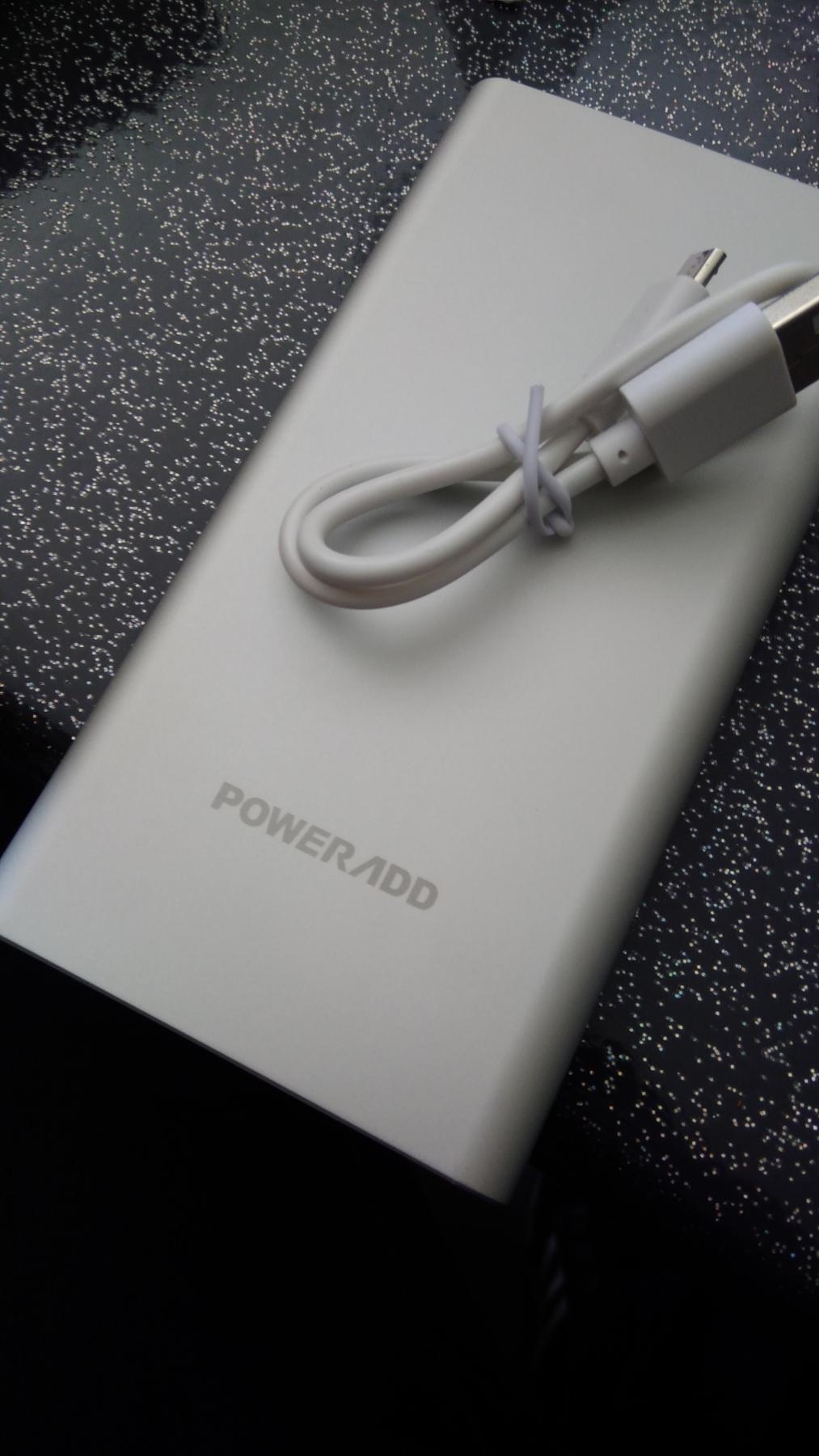 Batterie super fonctionnel
