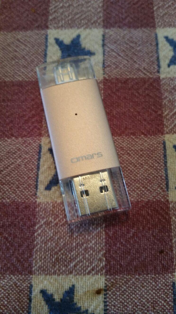 Great little USB