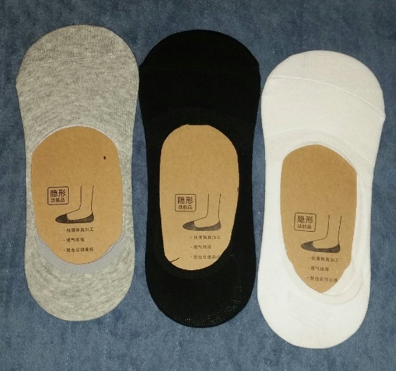 Great Soft Socks