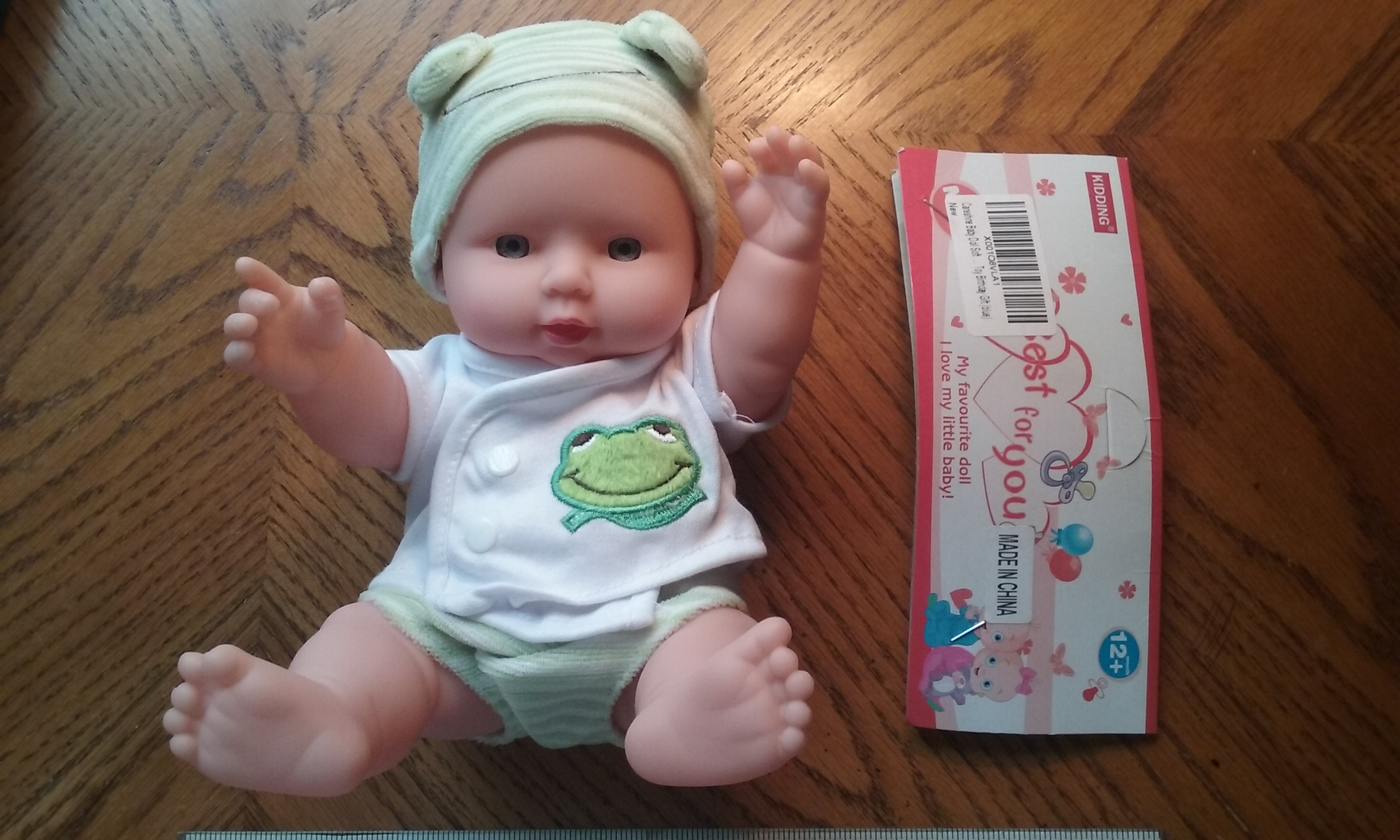 BABY DOLL FOR SIBLING