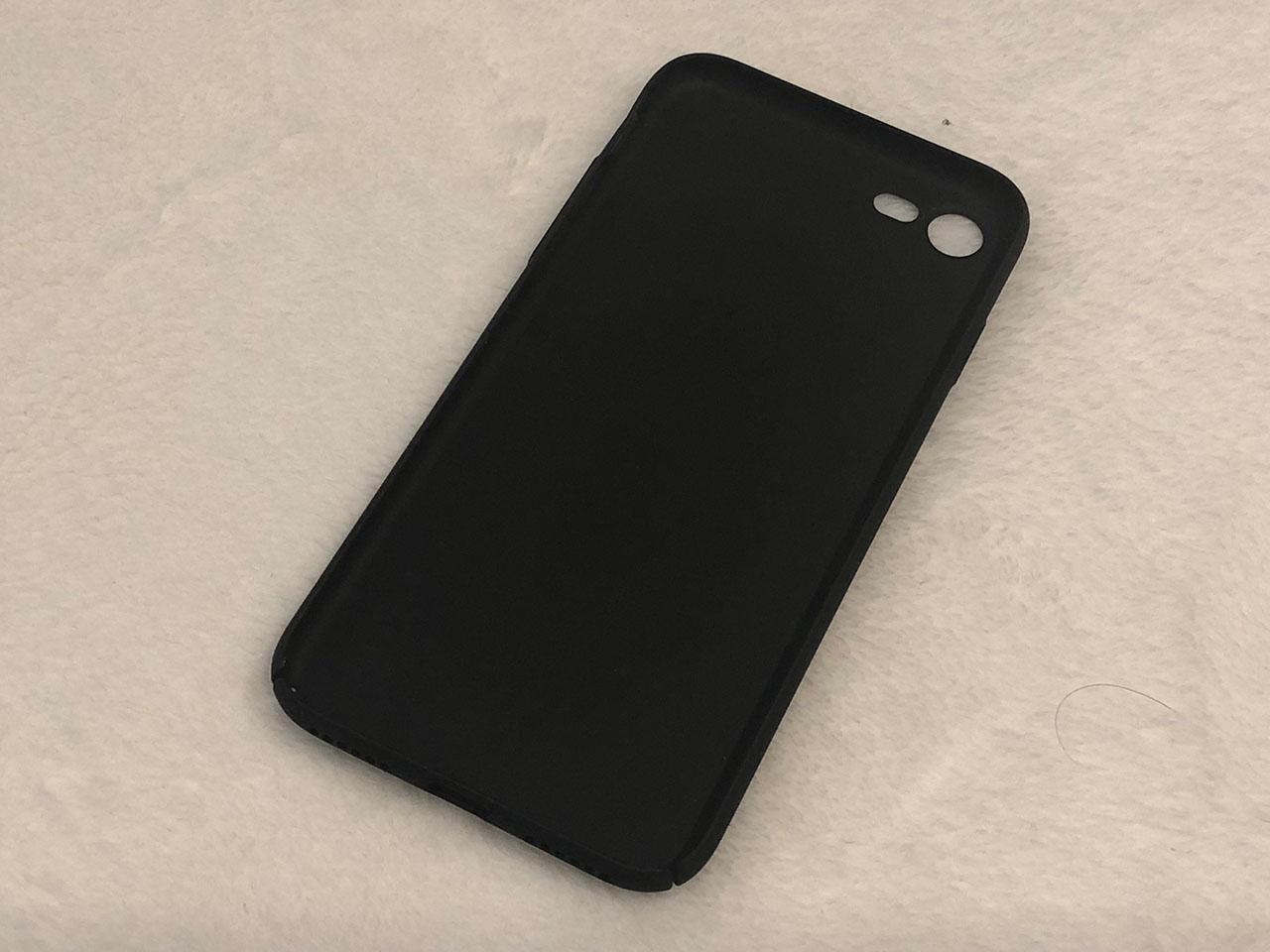 Dünne Hülle fürs iPhone 7